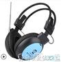 頭戴式耳機四級聽力耳機四六級考試收音機4級46級大學英語聽力耳機專用調頻 爾碩數位3c