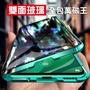 雙面玻璃 萬磁王 oppo reno手機殼  reno Z手機殼 Reno 10X 手機殼 Realme3 Pro保護殼