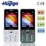 Hugiga鴻碁國際 C38 科技園區/軍人直立式無相機手機 白色