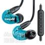 【曜德視聽】SHURE SE215 UNI 藍色 噪音隔離 線控入耳式耳機 送硬殼收納盒