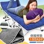 加長185X69保暖加厚折疊床墊(躺椅墊折合折疊椅套.沙發墊布套棉墊.座墊坐墊睡墊靠墊.休閒床墊抓絨墊午睡墊.傢俱傢具特賣會ptt)D068-C02