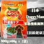 日本 DoggyMan 多格漫 -頂級健康軟飼料 (成/幼/老犬飼料) 800g