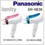 【現貨】日本Panasonic國際牌 大風量 負離子 吹風機 EH-NE38