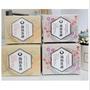 【日本 美島水肌】蒟蒻洗顏皂 洗面皂 天然保濕 乳清 公司貨中文標/24小時內出貨(199元)