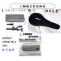 OSMO2 三軸穩定器 收納包 保護套 SMOOTH 4/3/Q SPG  VIMBLE 收納袋