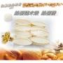 特價 台灣製 船型糯米殼  船型餅