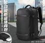 最新款17吋後背包 OZUKO多功能防盜後背包 USB充電 防水 防盜大容量 全4色
