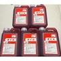 日本二行程機油、農業專用二行程機油、2T機油