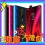🔥🔥🔥現貨🔥紅米 k20pro ➡️8+256g 小米手機 9Tpro 9T Redmi k20 pro