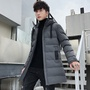men's fashion cotton jacket winter coat down jacket