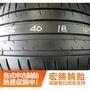 【宏勝輪胎】中古胎 落地胎 二手輪胎 型號:B164.235 40 18 米其林 PS4 8成 2條 含工6000元