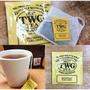 <新加坡TWG>1837 TWG TEA 茶包 新加坡必買1837黑茶(1837 Black Tea) 茶包界的LV