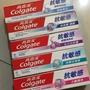 高露潔專業美白牙膏 高露潔抗敏感120公克/150公克