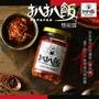 扒扒飯雙椒醬260g預購