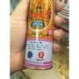 香港保心安油30ml