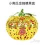 X射線【Z682247】小南瓜金錢糖果盒,春節/過年/金元寶/糖果盒/過年佈置/擺飾