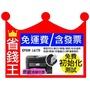 【免運+含發票】EPSON L6170 【送免費檢測+連續供墨】取代舊款L605