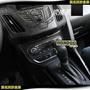 FS032 莫名其妙倉庫【內裝碳纖貼紙】2013 Ford 福特New Focus MK3 ST RS 內裝件
