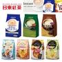 日本 日東紅茶系列 焙茶歐蕾 皇家奶茶 抹茶歐蕾 焦糖鹽奶茶 焦糖奶茶 芒果玫瑰果風味茶 水果茶