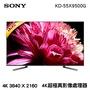SONY 55型 4K 智慧連網液晶電視 KD-55X9500G