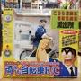 ⭐喔啦玩具店⭐兩津勘吉 遙控腳踏車 RC  烏龍派出所 自動車 老玩具 玩具 公仔 1/6 可動