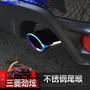 三菱-Mitsubishi-Eclipse Cross適用于三菱尾喉ASX排氣管18款勁炫專用改裝不銹鋼尾喉