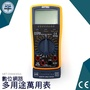 利器五金 專業數位網路多用途電表 數位網路多用途電錶 DNM4300A 電錶測試筆