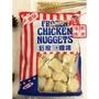 【海味嚴選】紅龍雞塊 (1000g/包) ---M當勞雞塊---✦週年慶滿1500元免運中~~~✦