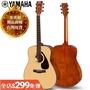 【台灣最低價 現貨秒發】YAMAHA F310 F600木吉他 41吋 民謠吉他 吉他  原廠袋 吉他 公司貨