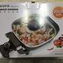 EUPA萬用料理鍋(誠可議價)