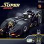 *樵夫遊樂園* 積思 7144 (預購) 超級英雄 蝙蝠俠戰車 非 樂高 LEGO