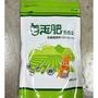 [開花勇根肥]善玉肥552 200公克裝 固態溶磷菌+沃樂肥 促進生長 幫助開花著果 根系發展 多肉 玫瑰 花  盆栽