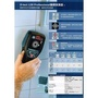 BOSCH 博世 D-tect120(D-TECT120) 牆體探測儀/鋼筋探測器/金屬探測器/可測PVC水管~非 D-TECT150
