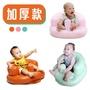 幫寶寶學坐椅 多功能嬰兒充氣小沙發 餐椅 RA1343 好娃娃