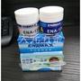 [大元五金]~含稅附發票~ENAMAX 多功能 陶瓷膠 修補 止漏 填縫 塑膠 金屬 陶瓷  接著 ENA-1288