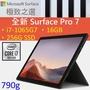 Microsoft 微軟 Surface Pro 7 VNX-00024 黑色(i7-1065G7/16G/256G/W10/FHD/12.3)