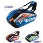 (台同運動活力館)VICTOR 勝利 12支裝 羽球 網球 拍袋【防潑水】【韓國隊】【馬來西亞】 BR9208