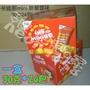 30g24包1盒 卡迪那mini脆薯鹽味 北海道薯條/隨手包/薯在可愛 MiNi脆薯