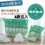 知名口罩大廠KF94(韓國版N95)口罩