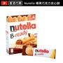 【偶海HK&TW代購】預購 能多益 Nutella榛果朱古力夾心餅 夾心餅 手指餅乾 🇭🇰香港代購