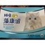 Hi-Q 藻康留-小劑量