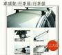 【Shanda上大莊】車頂架  豐田 Toyoya previa   認證鋁合金行李架 車頂架