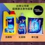◀ 倉庫掌門人▶公司貨 Finish 亮碟 洗碗機專用 洗碗粉 光潔劑 軟化鹽 強力洗滌粉劑