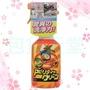 日本友和 天然植物三合一酵素 家用清潔劑 500ml 超級好用 強力推薦!!