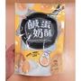 乙乙雜貨店 正福堂 鹹蛋奶酥 216克 鹹蛋黃 桃酥 蛋奶素