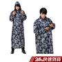 東伸 DongShen 旅行者迷彩半開式雨衣(尺寸:2xl/3xl/4xl) 戶外 防風 防雨 騎車必備蝦皮24h 現貨