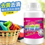 ❤️現貨⭐️活氧護色彩漂粉4瓶⭐️