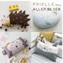 ✨現貨✨「韓國代購」Prielle ALLER BLOCK 立體動物造型超纖維防蟎枕頭/兒童枕頭/抱枕