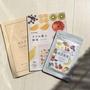 【 2月初 預購 優惠 】 兆活果實 乳酸菌 日本境內版 甘王草莓 兆活