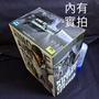 現貨 日版 金證 海賊王 索隆 藝術王者 KOA KING OF ARTIST 白色 異色 夾娃娃機